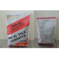 Buy cheap Universal Strong Porcelain Floor Tile Adhesive , White Ceramic Tile Adhesive from wholesalers