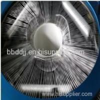 Buy cheap energy-efficient high speed circular loom from wholesalers