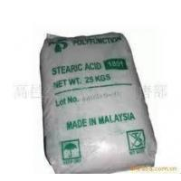 Buy cheap Stearic     acid 800(Single pressed) from wholesalers