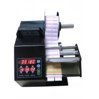 Buy cheap 90D Automatic Label Dispenser product