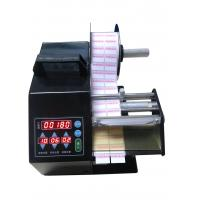Buy cheap 120D Automatic Label Dispenser Automatically removes paper, vinyl,acetate, polyester, foil, etc. from its liner product