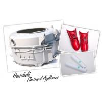 Buy cheap Household electical appliances such as Rice cooker mould and Baby use Mould etc. from wholesalers
