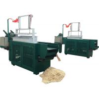 Buy cheap Automatic wood shaving machine for animal bedding / Hydraulic Vertical Metering Baler for sale from wholesalers