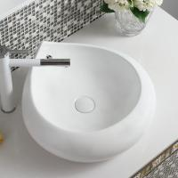 Buy cheap New style artistic porcelain art cheap bathroom hand wash basin sink from wholesalers