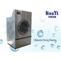 Buy cheap 70kg Fully Automatic Industrial Clothes Dryer With Steam / Electric / Gas Heated from wholesalers