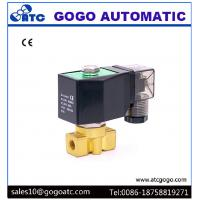 Buy cheap Copper Water Electric Solenoid Valve , G1/4 24VDC Low Pressure Solenoid Valve from wholesalers
