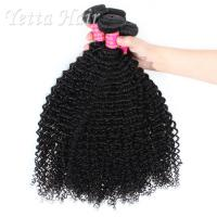 Buy cheap Mongolian 20 inch 6A Virgin Hair Extensions Full End No Smell product