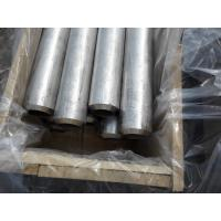 Buy cheap Hastelloy C Pipe,Hastelloy C-22 B622 UNS N06022, Seamless Pipe, 6M, Bright surface from wholesalers