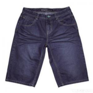 Buy cheap Women Short Jeans product