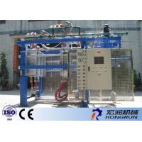 Buy cheap HR-1400 Type Styrofoam Molding Machine Foaming Machine With EPS Raw Material product