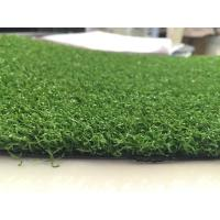 Buy cheap 15mm 3500D Golf Court Green Sporting Artificial Golf Grass Synthetic Golf Turf from wholesalers