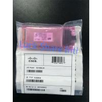 Cisco module X2-10GB-LR=