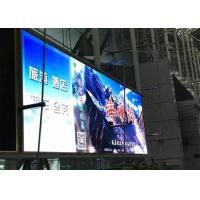 Buy cheap Outdoor SMD LED Screen IP65 Advertising Billboard P6 192x192mm from wholesalers