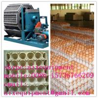 Buy cheap fully automatic pulp egg tray moulding machine from wholesalers