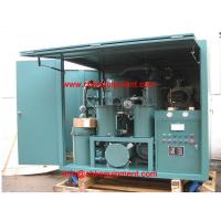 Buy cheap Gas steam Turbine Oil Filtration machine from wholesalers