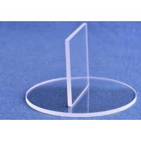 Buy cheap Customized Shape Fused Quartz Plate , Fused Silica Glass For Observation Window from wholesalers