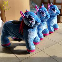 Buy cheap Hansel  birthday party kids outdoor games steel frame unicorn motorized plush animal from wholesalers
