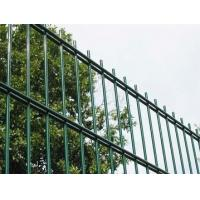 Buy cheap 8/6/8 pvc coated double face horizontal welded wire fence/ 6/5/6 Double wire mesh fence from wholesalers