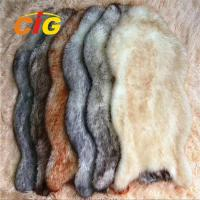 Buy cheap Waterproof Anti - UV Fashional Designs Faux Fur Fabric for Upholstery product
