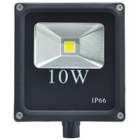 Buy cheap 3 years warranty COB LED Flood Lighting Outdoor IP66 10W 30W 50W 100W ultra slim led floodlight from wholesalers