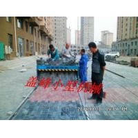 Buy cheap Hot selling New Design Gaifeng Brand tiger stone paving machine price for 1.8m width road product