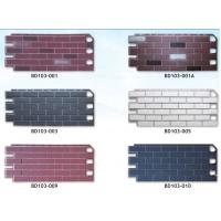 Buy cheap Exterior Decorative Siding Panel PP Decorative Wall Cladding Board from wholesalers