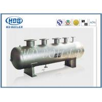 Buy cheap High Pressure Boiler Steam Drum Heat Exchanger Water Tube With ASME Certification from wholesalers