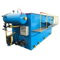 Buy cheap Dissolved Air Flotation DAF Machine With Skimmer Paint For Sewage Treatment Plant from wholesalers