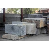 Buy cheap Hunan Ink Black Marble Block, Black Marble Block from wholesalers