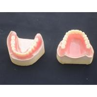 Buy cheap full/partial valplast denture from wholesalers