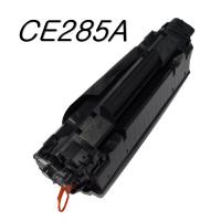 Buy cheap Compatible HP CB435A Toner Cartridge , 35a printer toner cartridge for HP from wholesalers