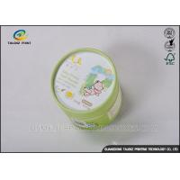Buy cheap Small Round Packaging Paper Tube Cardboard Storage Can With Logo Printing from wholesalers