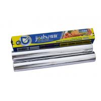 Buy cheap Household Aluminum foil for BBQ from wholesalers