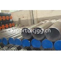 Buy cheap C22E , C35E , C45E Carbon Steel Tubing Cold Drawn CS Seamless Pipes EN 10297 from wholesalers