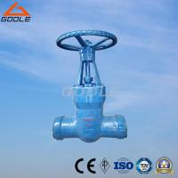 Buy cheap Pressure Seal Power Station Gate Valve (GAZ60Y) from wholesalers