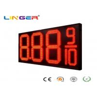 Buy cheap 12 Inch Red Color Four Digits LED Gas Price Display for Petrol Station from wholesalers