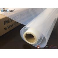 Buy cheap 100um WaterProof Inkjet Milky Transparency Silk Screen Printing Film 44 x 100' from wholesalers