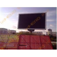 Buy cheap Led screen outdoor from wholesalers