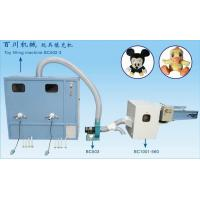 Buy cheap toy stuffing machine from wholesalers