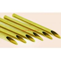 Buy cheap C35300 copper nickel tube c70600 from wholesalers