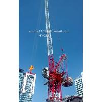 Buy cheap D4522 45m Boom Luffing Jib Tower Crane 6T Load Split Mast Save Containers from wholesalers