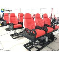 Buy cheap Vibration 3 Seats Movie Theater Chair 5D Red Colour 3 DOF Platform product