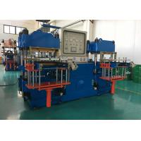 Buy cheap 300 T Silicone Molding Machine , Twin Work Position Machine For Making Silicone Press Key Button from wholesalers