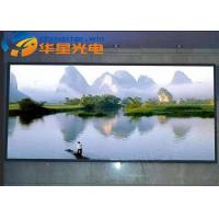 Buy cheap P4 / P5 / P6 / P7.62 Indoor Video Wall LED Display with Novastar Control System from wholesalers