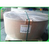 Buy cheap Cream White Bond Big Paper Rolls , 70gsm 80gsm Woodfree Paper For School Note Book from wholesalers