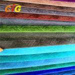 Burn Out Soft Velvet Sofa Upholstery Fabric 280gsm 140cm To 300cm Width