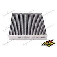 Buy cheap Auto Cabin Air Filter For Land Rover RANGE ROVER IV (LG) 3.0 D Hybrid 4x4 LR036369 CUK 1919 product