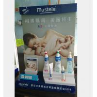 Buy cheap Light weight Acrylic POP Display led light inside for baby skin care set product
