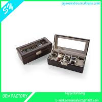 Buy cheap leather watch box,watch case,faux leather watch box ,size:10''*4''*3'' from wholesalers