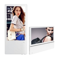 """Buy cheap 45W 21.5"""" Wall Mounted Digital Signage OSD language Lcd Elevator Display from wholesalers"""